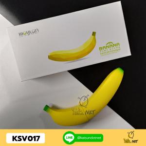 ไวเบรเตอร์กล้วยหอม