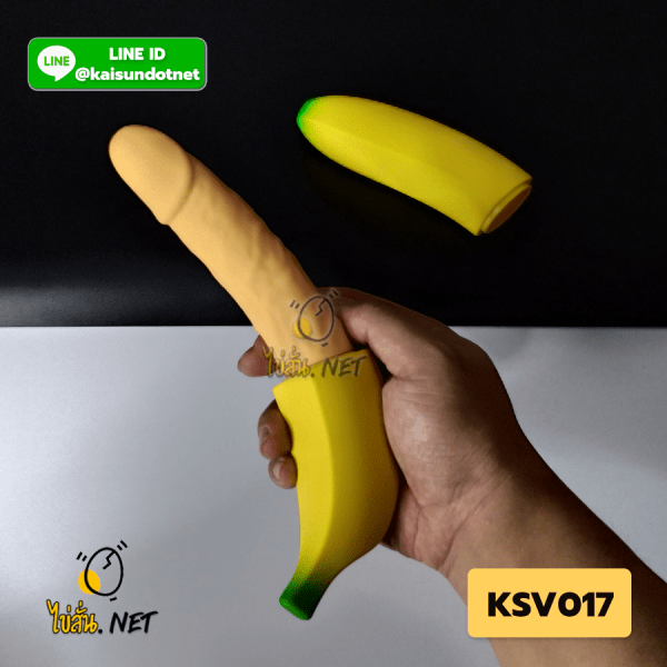 ดิลโด้กล้วยหอม