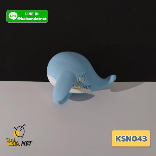 ไข่สั่นสวมนิ้วปลาวาฬ